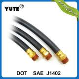 Yute SAE J1402 제동 장치를 위한 3/8 인치 공기 호스