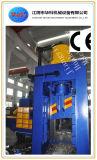油圧効率の頑丈な金属の梱包機のせん断