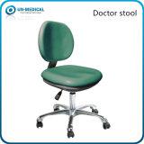 stool Ent Chair 세륨 승인되는 파란 닥터