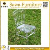 安い価格の結婚式のホールの明確な子供のナポレオンの椅子