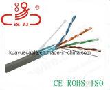 통신망은 종류 5 케이블 Ftpcat5e/Computer 케이블 또는 데이터 케이블 또는 커뮤니케이션 케이블 또는 오디오 케이블 또는 연결관 강화했다