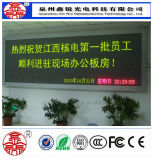 Produto de Marketing no interior de alta luminosidade 3.75 Dot Matrix Display LED sinal cor dupla