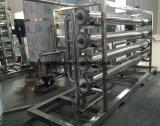 水瓶詰工場のための水処理システム装置