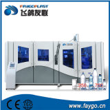 12000ml-13000ml Automatic Fart Bottle Extrusion Blowing Machine