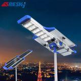 가장 새로운 LED 태양 가로등 정착물 설치하게 쉬운 높은 방법 램프