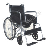 Инвалидная коляска (Commode PH1608L)