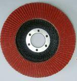 Истирательный Radial диска лезвия щитка