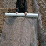 Прозрачные пленки для мульчирования пластика сельского хозяйства сельского хозяйства пленки для мульчирования