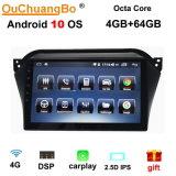 Percorso di GPS dell'automobile di Ouchuangbo l'audio per JAC raffina S2 l'OS del Android 10