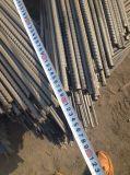 具体的な補強された棒鋼変形させた棒
