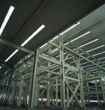 강철 구조물 구조