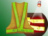 EL Mesh Vest (反射型メッシュベスト、 EL 光メッシュベスト)