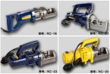 Портативные гидровлические электрические инструменты резца Rebar