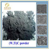 熱スプレーのための炭化物のWticの混合の粉