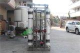 UF Industrial Sistema de filtración de tratamiento de agua con el precio