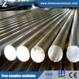 銅そしてアルミニウム伝導性の棒