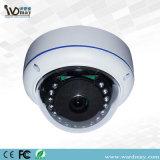 Wdm Seguridad Domo CCTV cámara de 4.0MP AHD