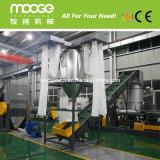 Пэт волокна гранулы бумагоделательной машины / линия по производству окатышей