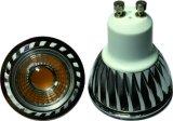 宝石類のショーケースのための3W 5W MR16 DC/AC 12V LEDの球根のスポットライト