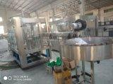 Botella pequeña máquina de llenado (2500-3000HPB PET de 0,5 litros de agua embotellada)