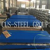 الصين [بويلدينغ متريل] معدن حديد تسقيف/لون يكسى فولاذ سقف صفح