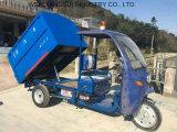 工場販売の貨物のための電気ガーベージの三輪車