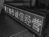 Solo blanco P10 LED al aire libre que hace publicidad de la visualización /Module de la cartelera
