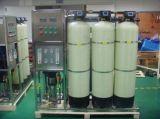 Промышленного оборудования для системы воды обратного осмоса, настроенные в качестве запроса