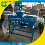 鶏の肥料は機械、固体液体の分離器を排水する