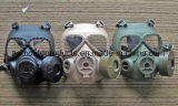 ガス防衛のためのゴム製マスク使用される型および軍隊