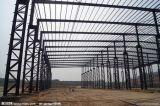 Los edificios de construcción de acero de alta calidad