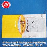 China-fördernder Reis, Mehl, Zucker, Mais, Soyabohne-pp. gesponnener Beutel