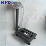 Haiyida Digital Dual Power Platform Escala