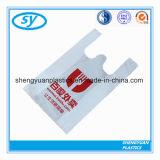 HDPE/LDPE Drucken-Plastikshirt-Einkaufstasche mit Griff