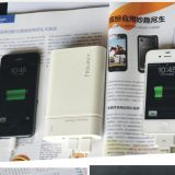 HY-CD516 Mobile Power Bank Ladegerät mit hoher Kapazität