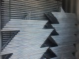 [شين لينك] مؤقّت بناء سياج