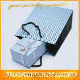 Подарочные бумажные мешки и ящики