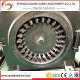Pulverizer PVC PE PP пластичный/меля машина/филировальная машина