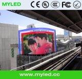 Visualización de la P25 DIP estándar al aire libre Gabinete / LED Videowall / LED / Publicidad