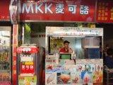 1. Macchina molle del gelato della Cina con il sistema di preraffreddamento (CE)