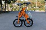 Половинный алюминиевый Handlebar для Bike