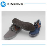 新しく熱い販売の卸売の人のズック靴
