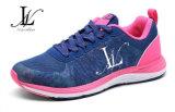 軽い網の歩きやすいスポーツの靴(SP-026)