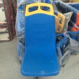 Fábrica plástica del asiento del barco de China