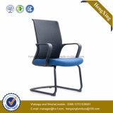 Présidence à base métallique ergonomique de bureau de maille de meubles d'école et de bureau (HX-YY008)