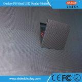옥외 P10 조정 발광 다이오드 표시 모듈 정면 서비스