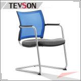 현대 메시 회의는 회의 가구 회의 의자를 착석시킨다