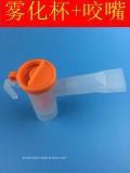 성숙한 소아과 산소 마스크를 위한 처분할 수 있는 세륨 의학 급료 PVC 분무기 가면
