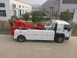 15t 4X2 HOWO緊急のResureのトラック、牽引のレッカー車