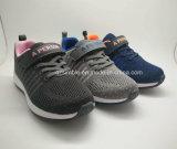 De populaire Loopschoenen van de Sport van Kinderen Flyknit, Unisex-